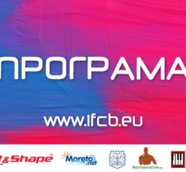 ifcb8_event_programm