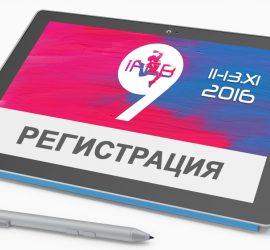 register_ifcb9