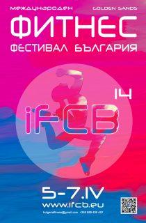 ifcb14_poster_317x477_BGs